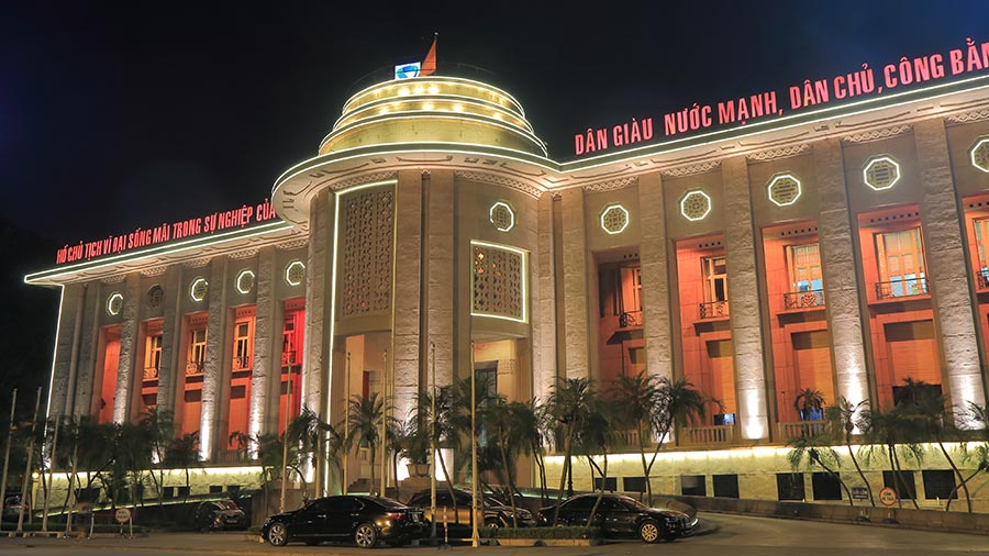 Vietnam Approves Development Strategy for the Banking Sector till 2025