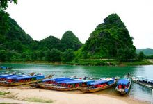 List of projects calling for investment in Quang Binh province
