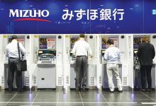 Japanese Banking Industry is in crisis