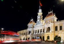 Ho Chi Minh City issues plan to boost PCI and Doing Business indices