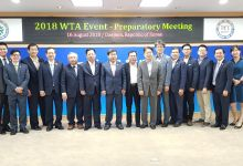 Binh Duong selected to host 20th World Technopolis Association